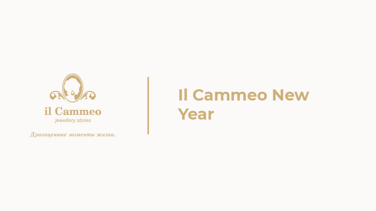 Il Cammeo New Year